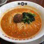 那覇市泉崎「陳麻家」担々麺と陳麻飯が辛くて美味しい!?
