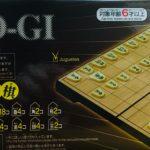 100均ダイソーで500円する将棋のレビューをご紹介!