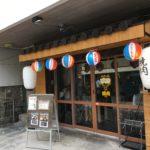 那覇 泉崎にある「焼肉BULL(ブル)」安くてボリューム満点で美味い!?