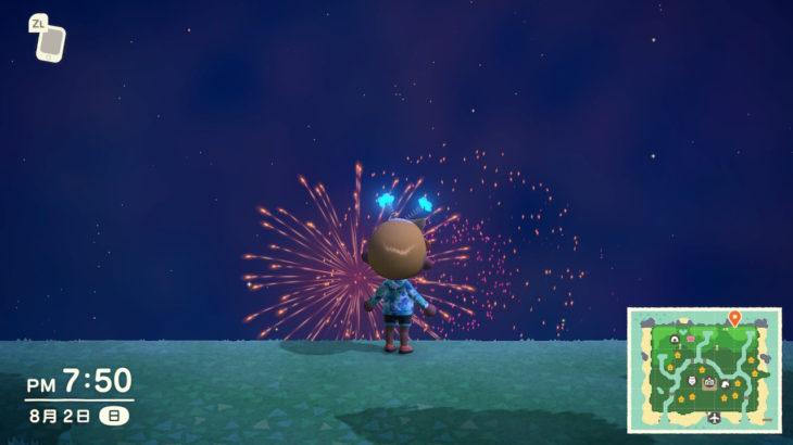 どうぶつの森 花火大会 くじ引きで当てた景品のクオリティが高い!