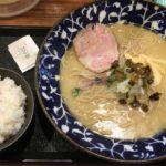 那覇 泉崎にある「鶏そば 新里」スープ、麺、トッピングのメンマまで絶品!?