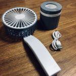 1,000円以下で購入できる首振り可能なミニ扇風機「ライソン(LITHON) ハンディファン」レビュー