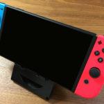 【レビュー】499円で買える安定感抜群!「NITIUMI Nintendo Switch スタンド 折りたたみ式」